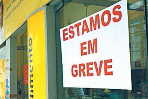 Greve dos bancários atrapalha a vida dos usuários dos serviços no Maranhão